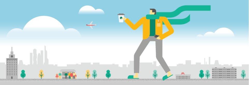 Как найти работу, на которую можно ходить пешком