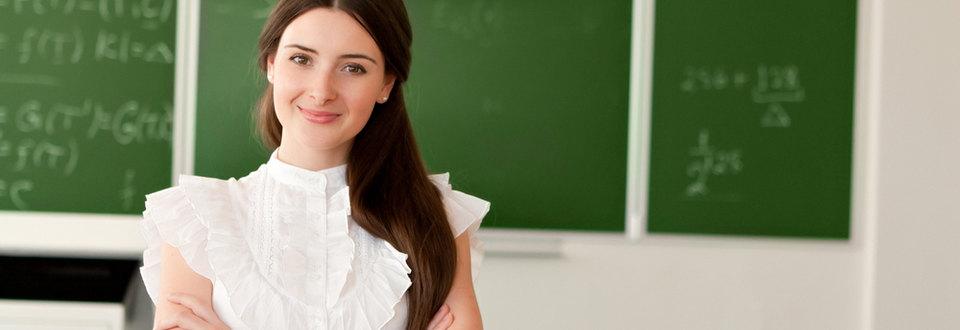 Образец резюме учителя