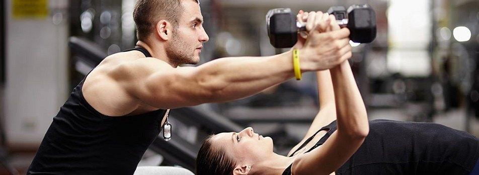 Образец резюме фитнес-тренера