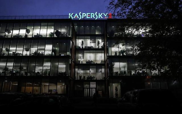 Оплачиваемые стажировки в Москве от Лаборатории Касперского