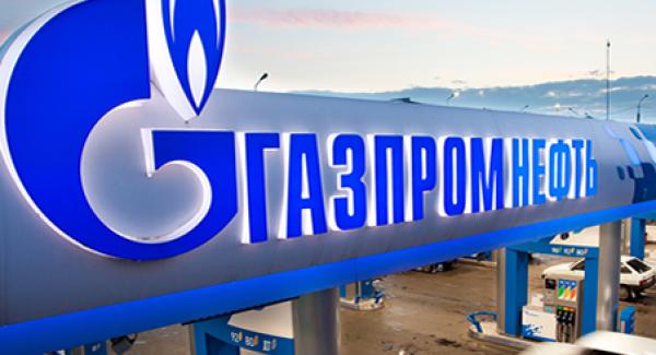 Кубок «Газпром нефти» по решению нефтегазовых кейсов