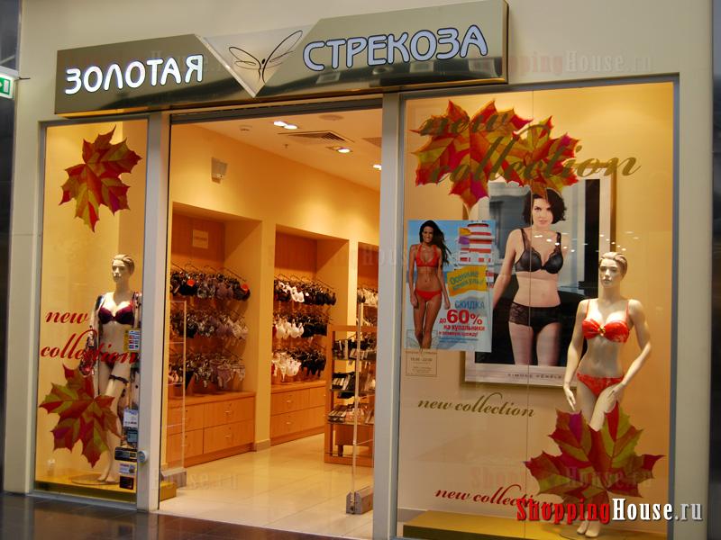 Копии брендовых сумок в Москве Сравнить цены, купить