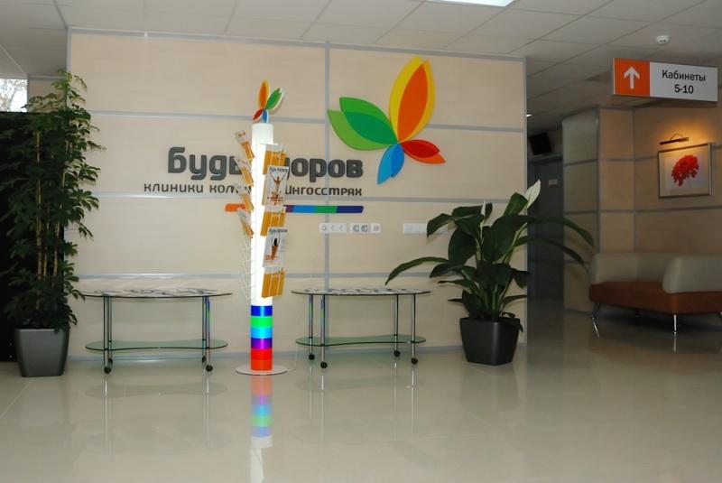 Брянск детская больница 2 как добраться