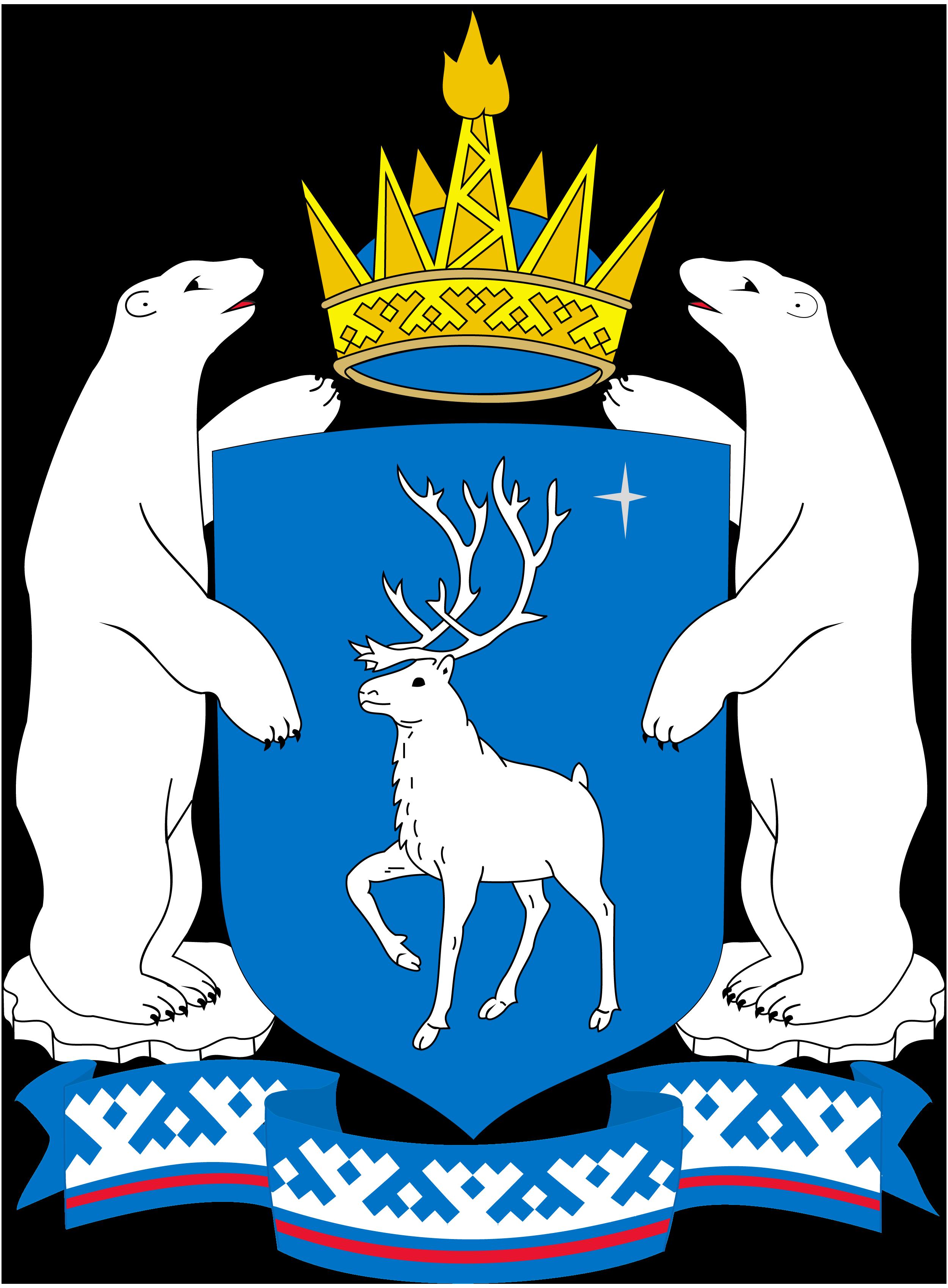 Интерактивный портал службы занятости населения Ямало-Ненецкого автономного округа